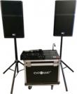 Комплект звукового оборудования