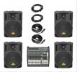 Комплект оборудования звукового усиления